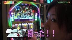 #9 打チくる!?/ペルソナ4 The SLOT/動画