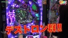 #20 打チくる!?/ジャグラー/ドラゴンハナハナ/動画