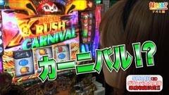 #73 打チくる!?/パチスロ 緑ドンVIVA2/動画