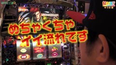 #82 打チくる!?/パチスロ北斗の拳 転生の章/動画