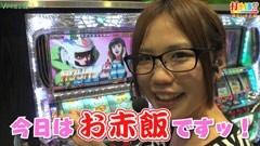 #91 打チくる!?/パチスロ モンキーターン�U/動画