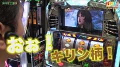#101 打チくる!?/SLOTバジリスク〜甲賀忍法帖〜絆/動画