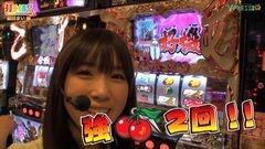 #110 打チくる!?/パチスロ 戦国乙女/動画