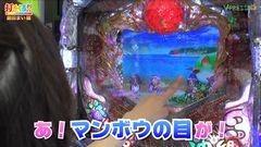 #120 打チくる!?/CRスーパー海物語 IN 沖縄3/動画