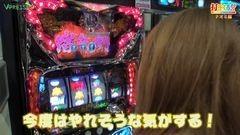 #128 打チくる!?/パチスロ蒼天の拳2/動画