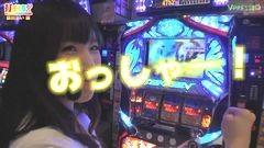 #135 打チくる!?/パチスロ鉄拳3rd/動画