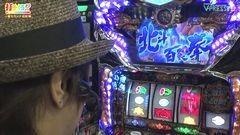 #137 打チくる!?/パチスロ蒼天の拳2/動画
