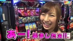 #238 打チくる!?/ハーデス/動画