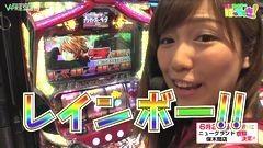 #5 はっちゃき/ゴッドイーター 後編/動画