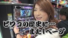 #162 打チくる!?/押忍!サラリーマン番長/動画