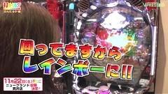 #176 打チくる!?/CR銀河乙女299ver./動画
