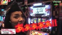 #182 打チくる!?/サラ番/スロ大海物語withT-ARA/動画