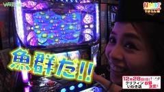 #183 打チくる!?/サラ番/スロ大海物語withT-ARA/動画