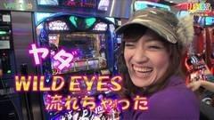 #184 打チくる!?/バジリスク〜甲賀忍法帖〜絆/動画
