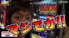 #210 打チくる!?/サラリーマン金太郎 出世街道編/動画