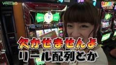 #213 打チくる!?/クイーンハナハナ / ニューパルサーデラックス/動画