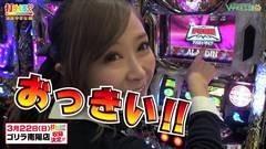 #216 打チくる!?/パチスロ アラジン AII/動画