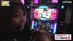 #232 打チくる!?/押忍!サラリーマン番長/動画