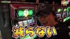 #252 打チくる!?/ニューパルサーデラックス/動画