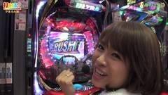 #255 打チくる!?/ぱちんこウルトラバトル烈伝 戦えゼロ!若き最強戦士/動画