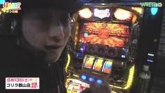 #264 打チくる!?/ミリオンゴッド-神々の凱旋- /動画