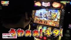 #265 打チくる!?/凱旋/戦コレ2/アイムジャグ/動画