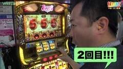 #279 打チくる!?/ミリオンゴッド-神々の凱旋-/動画