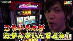 #286 打チくる!?/ハナビ/動画