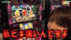 #288 打チくる!?/ハーデス/ニューI'mジャグEX/動画