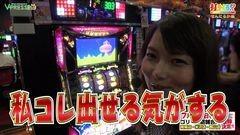 #304 打チくる!?/沖ドキ!/動画