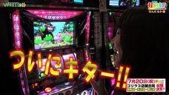 #305 打チくる!?/押し順ケロルン/動画