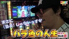 #310 打チくる!?/ガン×ソード/動画
