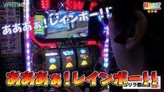 #311 打チくる!?/ガン×ソード/動画