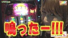 #312 打チくる!?/沖ドキ!/ワイワイマハロ/ガン×ソード/動画