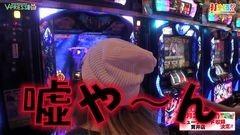 #313 打チくる!?/バジ絆/押忍!サラリーマン番長/動画