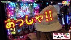 #314 打チくる!?/押忍!サラリーマン番長/凱旋/動画