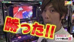 #317 打チくる!?/パチスロ押忍!番長2/動画