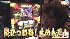 #320 打チくる!?/戦国コレクション2/ゴージャグ/動画