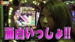 #324 打チくる!?/JUICYHONEY/大海物語3アグネス/動画