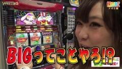 #343 打チくる!?/ゴッドイーター/マイジャグII/動画