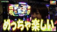 #376 打チくる!?/押忍!サラリーマン番長 後編/動画
