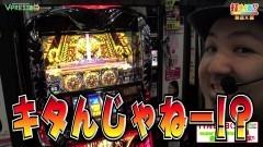 #377 打チくる!?/アナザーゴッドハーデス -奪われたZEUSVer.- 前編/動画