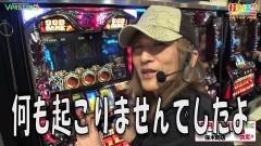 #381 打チくる!?/ハーデス/ニューパルサーデラックス/動画