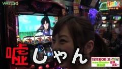 #384 打チくる!?/サンダーVリボルト/ゴッドイーター/バジ絆 後編/動画
