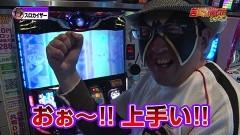 #120 7セレクション/まどマギ叛逆/凱旋/ニューキングハナハナ/動画