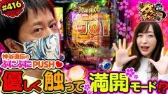 #416 ガケっぱち!!/きん(ビスケットブラザーズ)/動画