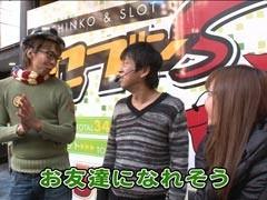 #31 ブラマヨ吉田のガケっぱち!!ヒラヤマン/楽しんご/動画