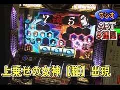 #144 パチスロバトルリーグ「15シーズン」秘宝伝/バジ�U/キュロゴス�U/動画
