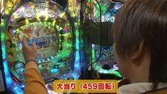 #18 旬速/CRぱちんこ よしもとタウン/動画