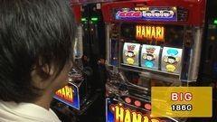 #24 旬速/ハナビ/動画